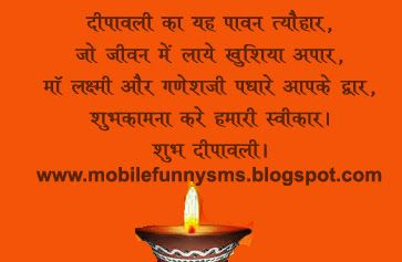 essays on diwali in hindi
