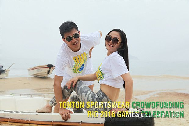 DONT MISS IT SPECIAL TSHIRT FOR RIO GAMES JOIN US | Indiegogo#yogapants #tshirts