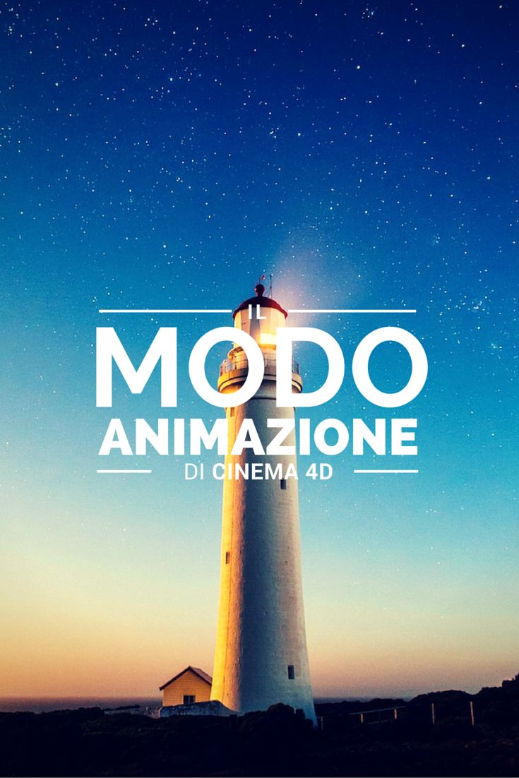 Carlo Macchiavello ci accenna del Modo Animazione di Cinema 4D. Clicca qui per iscriverti subito al corso Cinema4D da noi: http://www.espero.it/corsi-cinema-4d?utm_source=pinterest&utm_medium=pin&utm_campaign=3DArchitecture