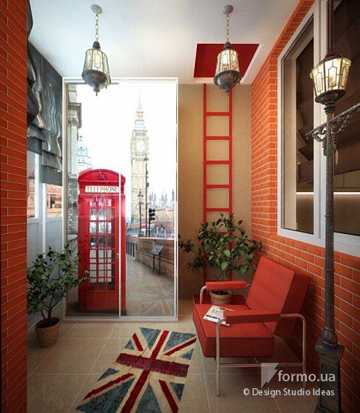 Теплые цвета в интерьере квартиры, Design Studio Ideas, Лоджия/Балкон, Дизайн интерьеров Formo.ua