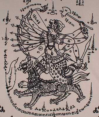 17 best images about hanuman on pinterest mythology hindus and god. Black Bedroom Furniture Sets. Home Design Ideas