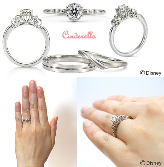 Cinderella Engagement Ring.