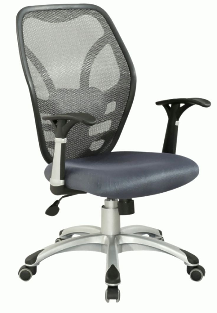 Contemporary Office Chair Trend Contemporary Office Chair 69 Home
