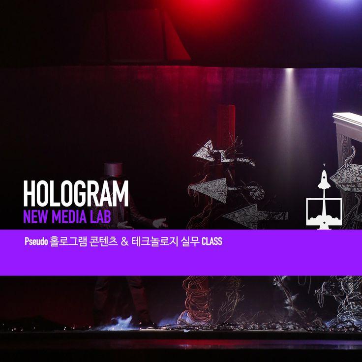 HOLOGRAM CLASS