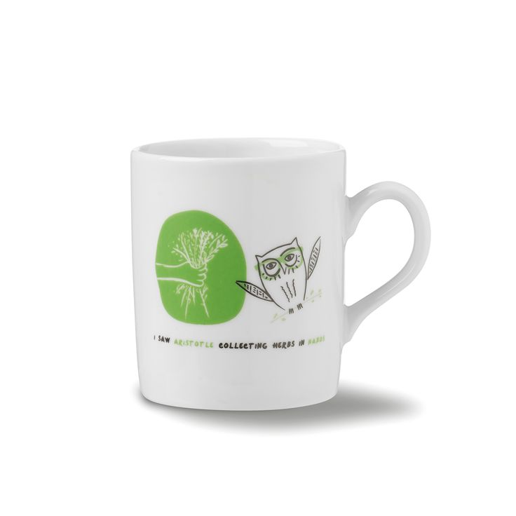 Mug Naxos: I saw Aristotle collecting herbs in Naxos!