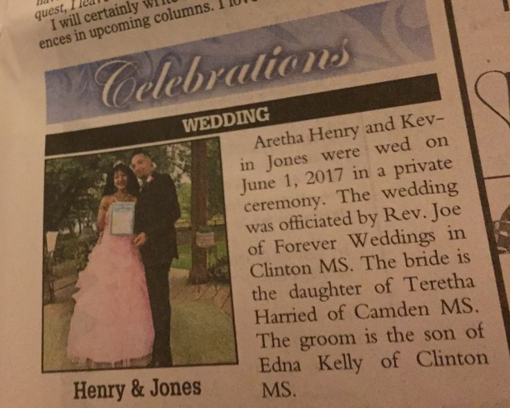 Aretha Henry & Kevin Jones wedding announcement in the Clarion Ledger Sunday Newspaper 🗞