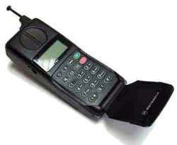 My dad used one of these early cell phones with a giant battery pack on the back for a good decade or so.