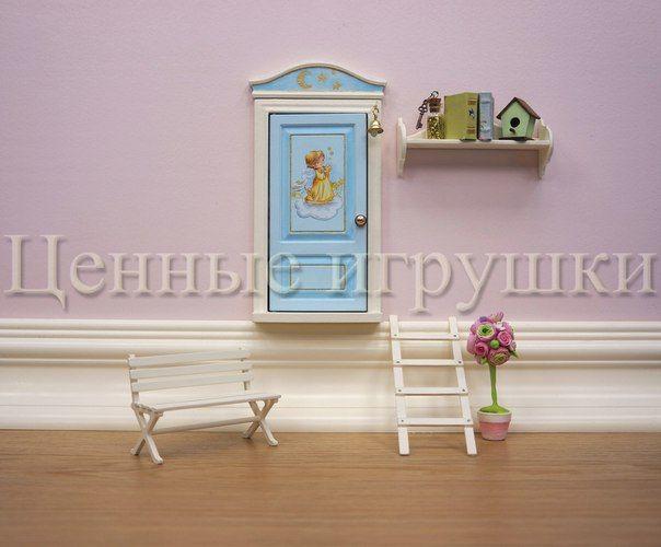 дверь феи, Fayri Doors дверка для феи сказочная дверь волшебная дверь волшебство дети маленькая волшебная дверка для феи или эльфа или другого сказочного существа, создаст атмосферу чуда и волшебства в комнате вашего ребенка.