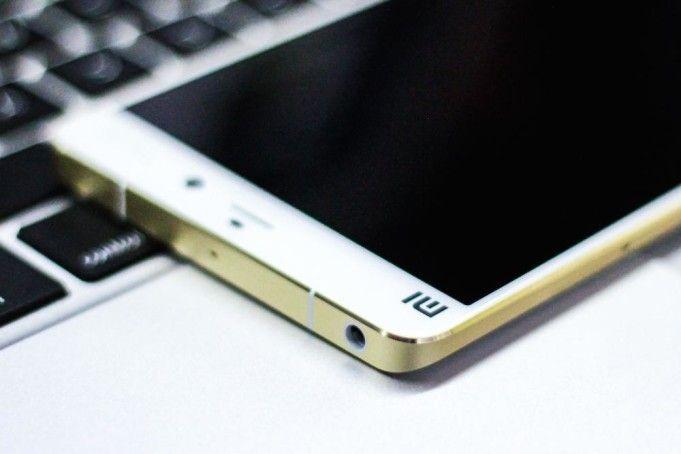 Xiaomi Mi 5 podría tener un escáner de huellas dactilares