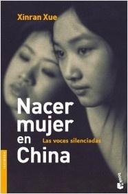 Nacer mujer en China; muy buen libro, es duro enterarse los padecimientos de las mujeres en China, el régimen de extrema izquierda, el cual se llevó más muertes que el nazismo.