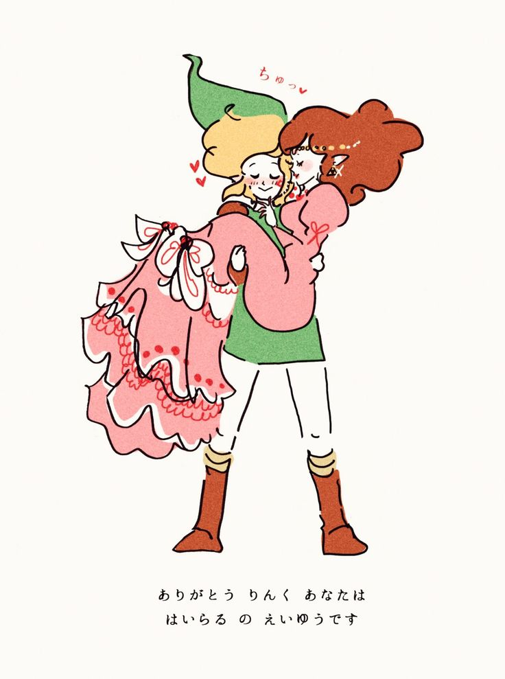 Classic Link & Zelda by #maroro210 #8bits