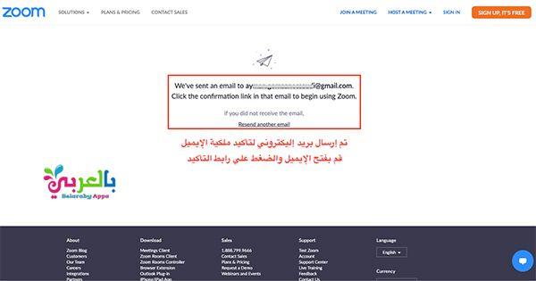 ما هو برنامج زوم Zoom وكيف يتم استخدامه وتحميله بالعربي نتعلم Airline Boarding Pass