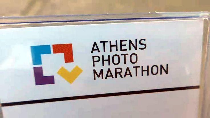 Athens Photo Marathon 2017 (με το ποδήλατο) #VLOG