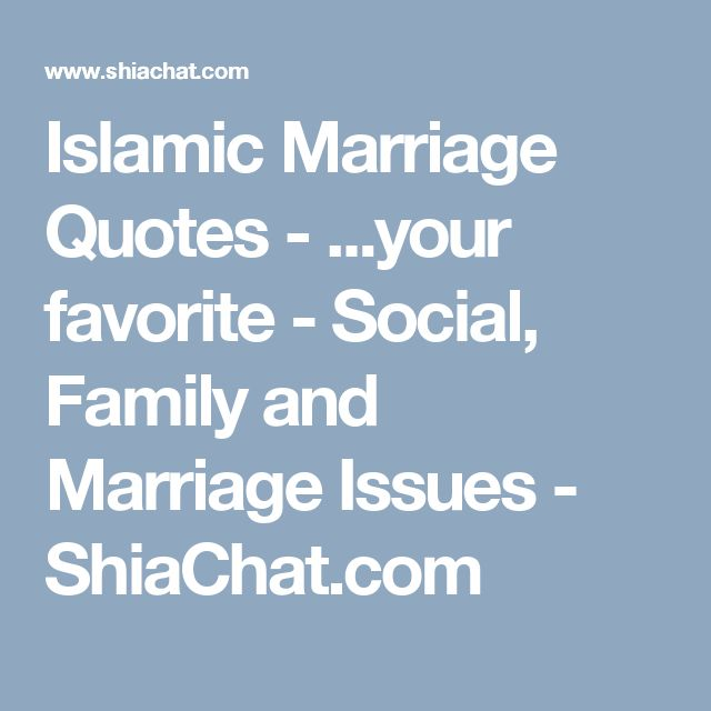 Islamic Marriage Quotes - ...your favorite - Social, Family and Marriage Issues - ShiaChat.com
