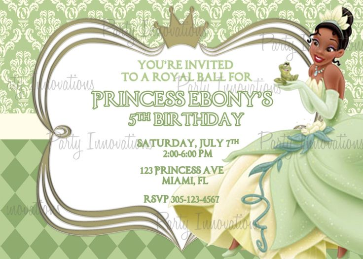 Free Printable Princess And The Frog Party Invitations ...
