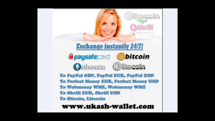 how to change paypal exchange rate