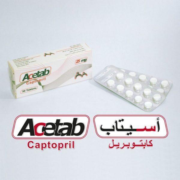 دواء اسيتاب Acetab Toothpaste Personal Care