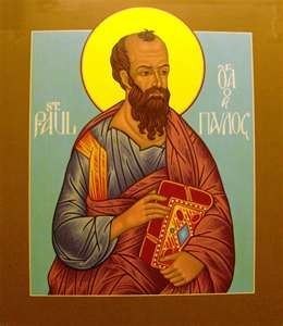 Saint Paul: Christ S Apostles, Faith Belief Trust, Catholic Saints, Saint Paul, Saints Preserve, Orthodox Christian, St Paul The Apostle, Orthodox Saints
