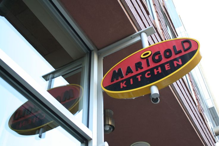 Marigold Kitchen, Madison, WI | Love & Adventure