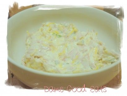 One of my RAs mentioned that we haven't had dips in a while. I couldn't let this be! So I found two cheap, easy dips to make for staff meeting tonight. One sweet, one savory. The savory - Ham and Cheese Dip.