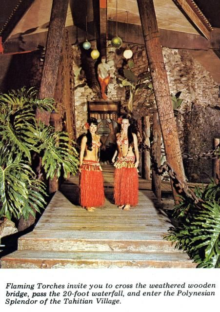 The Tahitian Village in Downey, California - gorgeous restaurant entrance