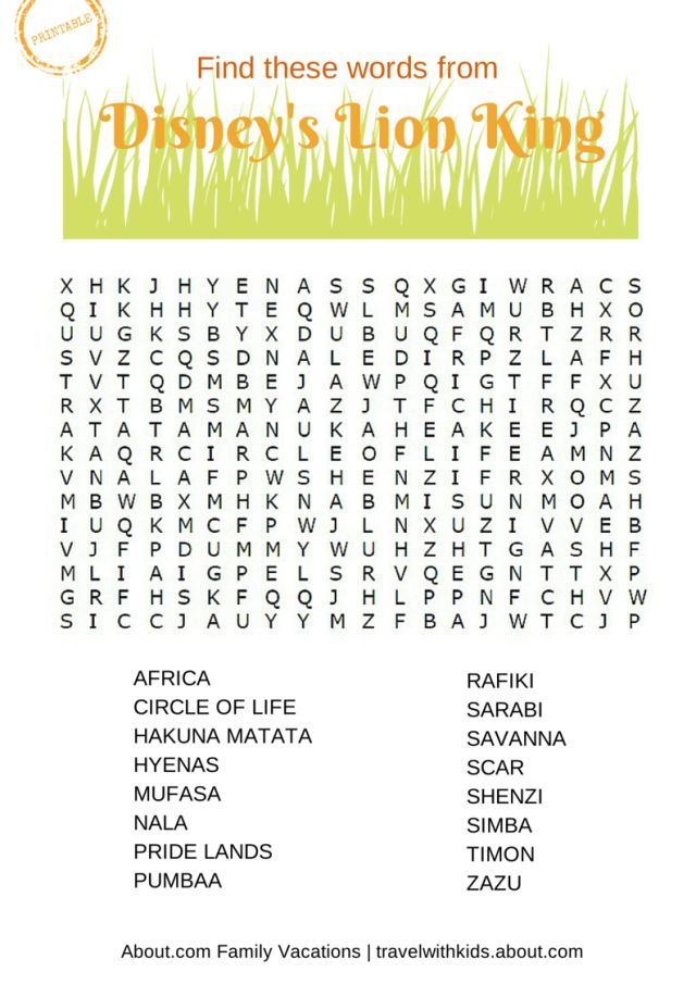 FREE PRINTABLE: Disney's Lion King Word Search | About.com Family Vacations #Disney #printable