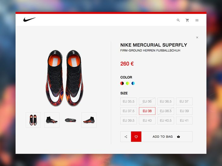 Nike Store Redesign