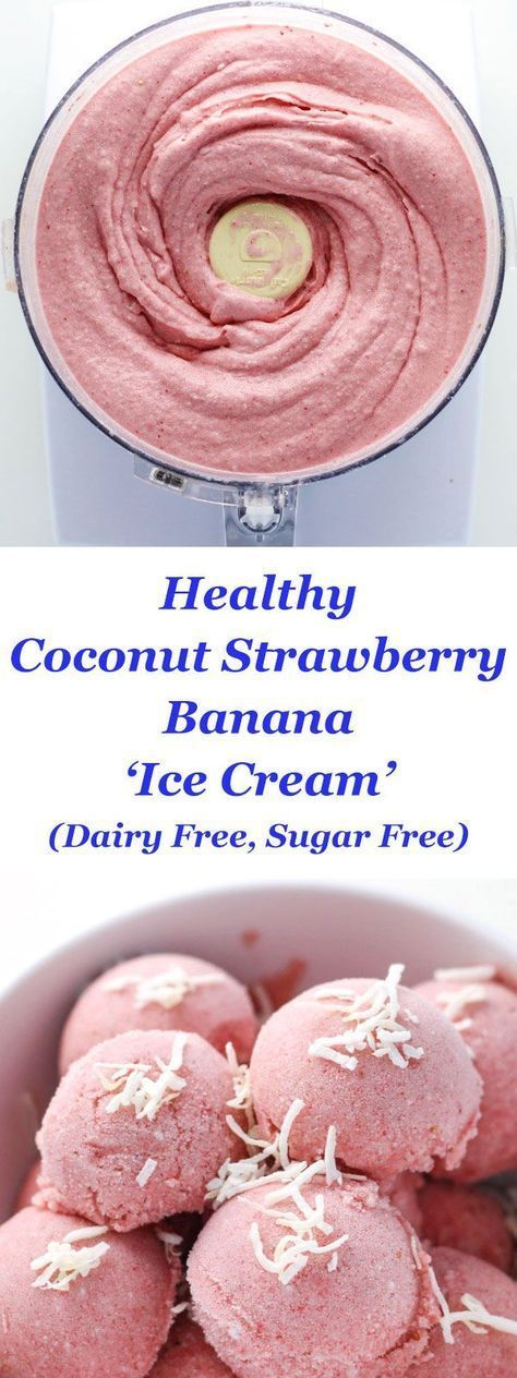 """Healthy Coconut Strawberry Banana """"Ice Cream"""" made Dairy Free! This is so smooth, creamy, and delicious!"""
