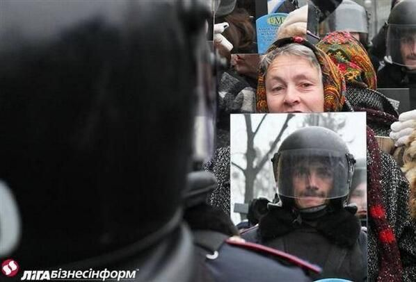 A new weapon in hands of protesting Ukrainians: MIRRORS