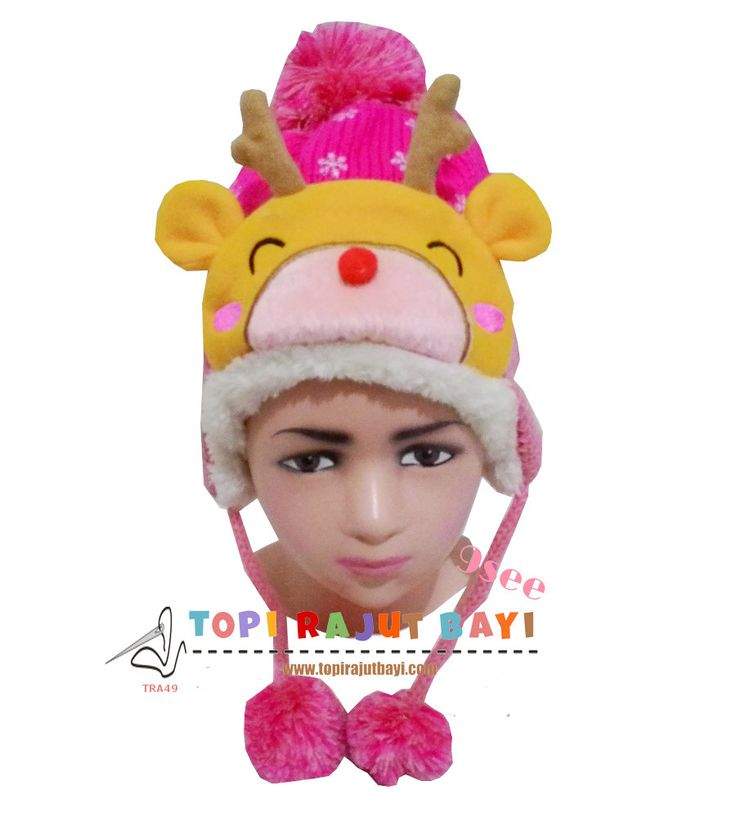 TOPI RAJUT RUSA TRA49merupakan topi anak yang dibuat dengan desain menarik menggunakan mesin dan bahan-bahan pilihan sehingga kualitas bagus