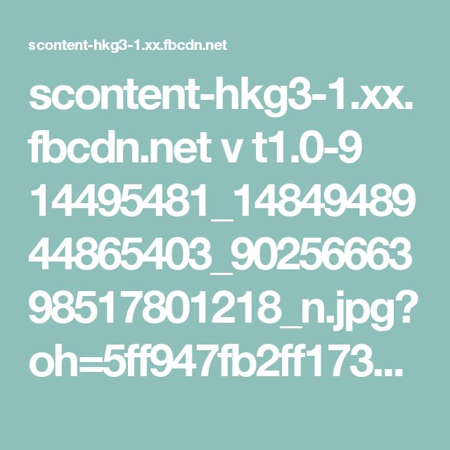 scontent-hkg3-1.xx.fbcdn.net v t1.0-9 14495481_1484948944865403_9025666398517801218_n.jpg?oh=5ff947fb2ff173bbecc14cc442cdd8c5&oe=5867A202
