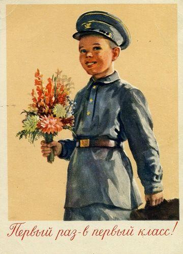 """(""""Изогиз"""", 1955 год, художник М.Писаревский,"""