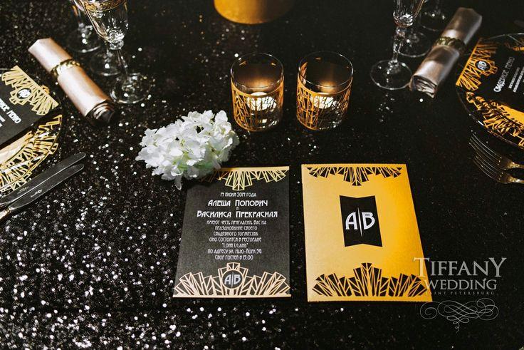 В проекте созданном нашим агентством, мы применили классические для этого стиля цвета - черный и золотой.   #wedding #gatsbywedding #weddinggatsby #artdecowedding #weddingartdeco #spb #piter #peterburg #saintpetersburg #petersburg #tweddingru #tiffanywedding, свадьба в Петербурге, свадьба в Питере, спб свадьба, свадьба арт деко, свадьба великий гэтсби, свадьба в спб, свадьба в питере, арт деко