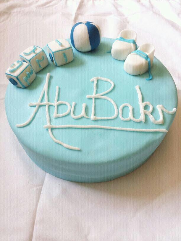 10 Images About Muslim Cake Decorations On Pinterest