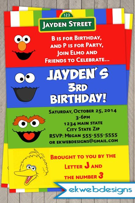 Sesame Street Birthday Invitations- Elmo Birthday Invitations- Elmo and Friends
