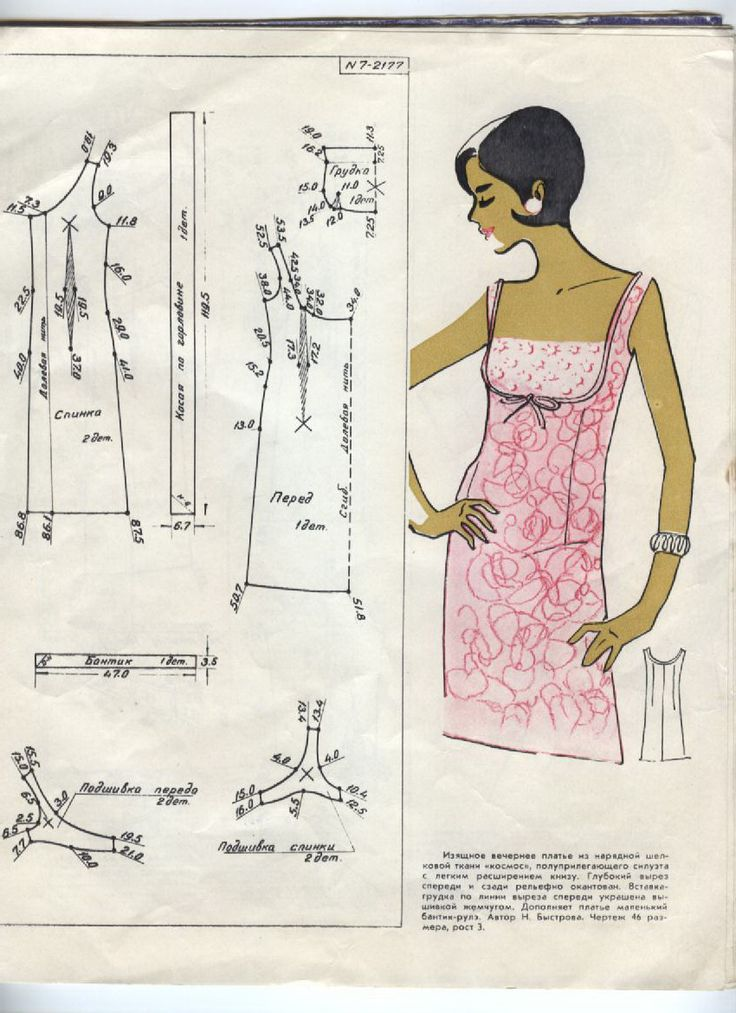 dress...#diy#sewing#patternmaking#