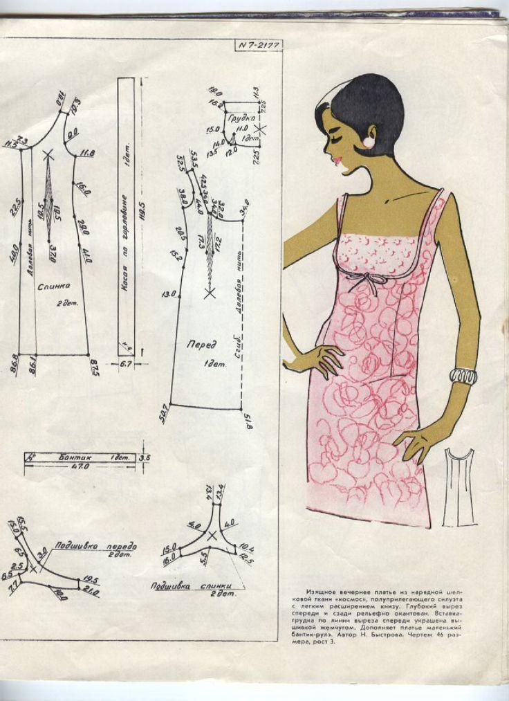 dress...#diy#sewing#patternmaking#