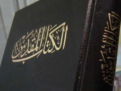Arabic Bibles In All Shapes And Sizes / Bible In My Language To Find Bibles
