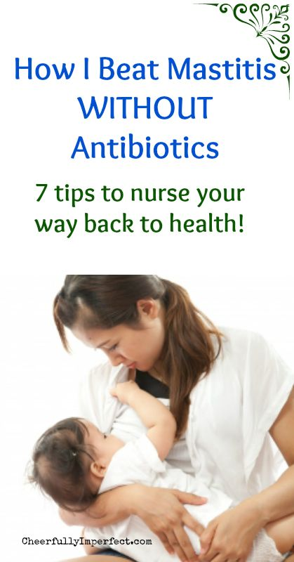 how I beat mastitis without antibiotics! 7 tips to nurse your way back to health!  #mastitis #breastfeeding