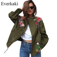 Everkaki 2017 Mulheres Básico Coats Peony Padrão Animal Bordado Jacket Streetwear Rebite Zíper Retro Exército Verde Primavera Parkas - alishoppbrasil
