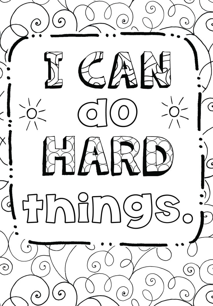 Free Coloring Page Growth Mindset Growth mindset quotes