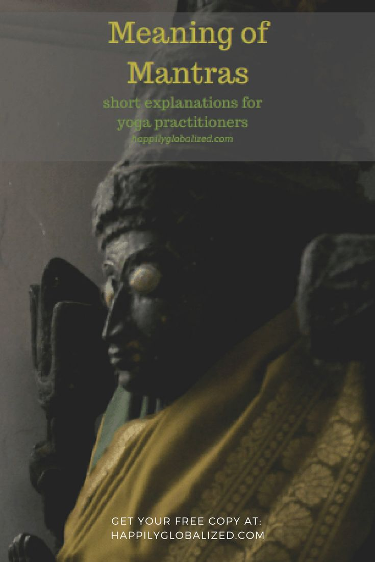 What is the real meaning of mantras?  What do they mean for yoga practitioners? What can you see beyond words?   Here you can download a free copy of a short e-book with mantras explanations for yoga practitioners: http://www.happilyglobalized.com/mantra-meaning-mantras-yoga-practicioners/  #mantra #mantras #yoga #ashtanga #ashtangayoga #mantrameditation #meditationmantra #meditation #mantrameaning #meaningofmantra
