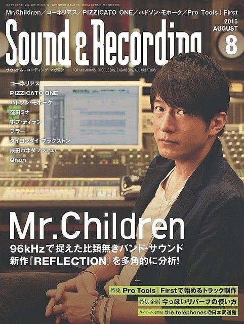[画像] Mr.Childrenの桜井和寿が政治的発言をしない理由