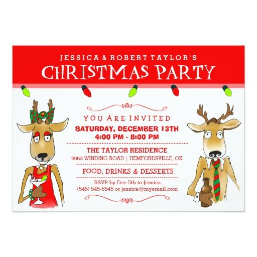 Best Company Christmas Party Ideas: 205 Best Funny Holiday Cards Images On Pinterest