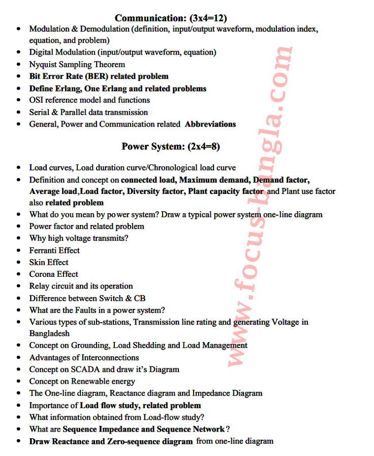 Best 25+ Assistant engineer ideas on Pinterest Last posting - radiographer resume