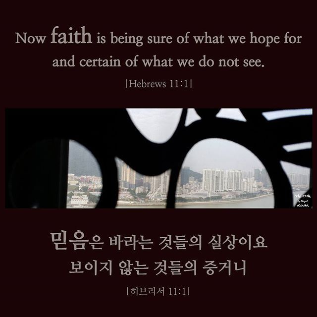 #성경 #성경말씀 #말씀 #묵상 #기도 #주님 #하나님 #큐티 #크리스찬 #bible #bibleverse #pray #prayer #qt #god #godisgood #godisgreat #godislove #jesus #jesuschrist #christian #word of God #Word of day #scripture #daily bible #quote #quotes #bible verses #daily bread #bible quotes #마카오 #소피텔 마카오 #마카우 #macau #sofitel macau at ponte 16 #macau sofitel #sofitel macau