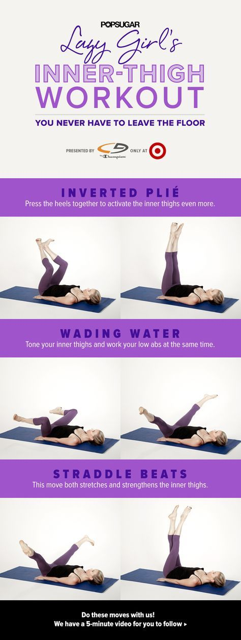 Tone your inner thighs with this 5-minute video . Perfect for the lazy-girl in you since you never have to leave the floor.