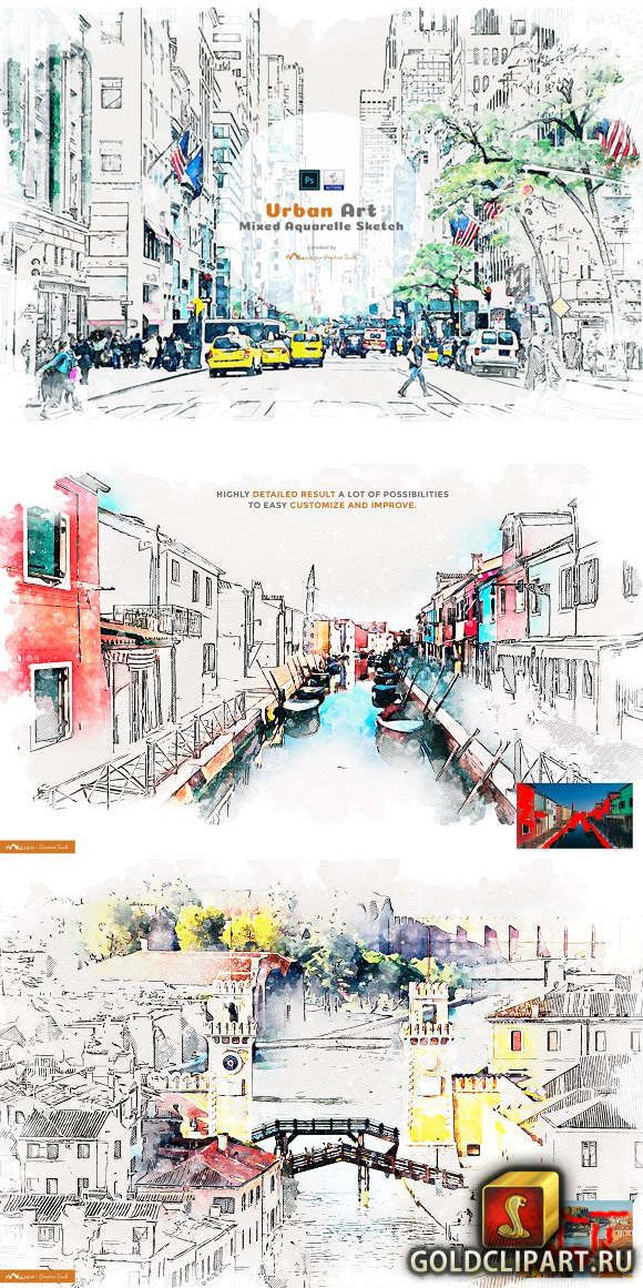 Urban Art Mixed Aquarelle Sketch 4080875 Resource Photoshop