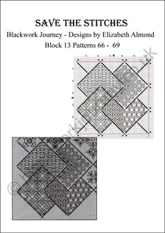 FR0096 - Block 13