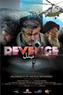 Revenge of the Worthless Pakistani Movie Watch Online,new pakistani movies 2016 watch online,Revenge of the Worthless movie online,hd,dvdscr,